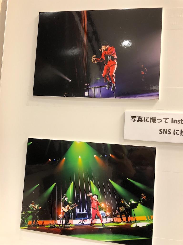 f:id:sakai_wasabi:20200107204941j:image