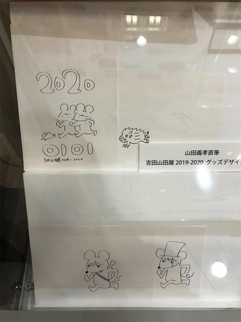 f:id:sakai_wasabi:20200107205014j:image