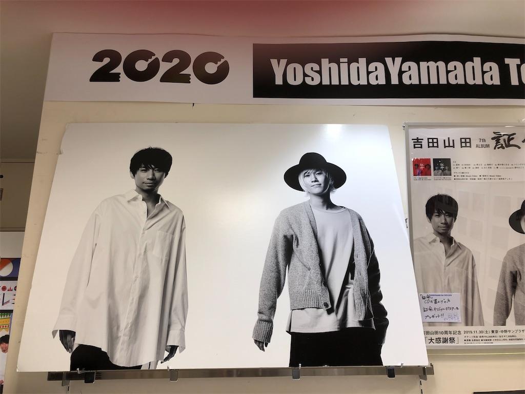 f:id:sakai_wasabi:20200107205040j:image