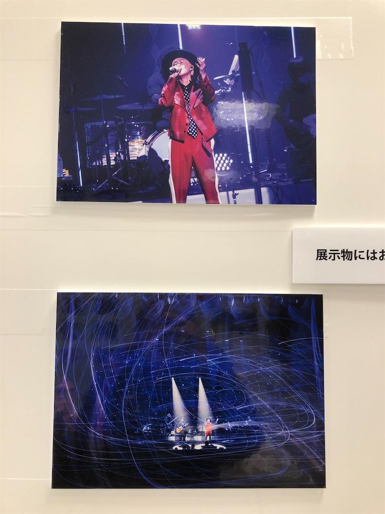 f:id:sakai_wasabi:20200107205043j:image