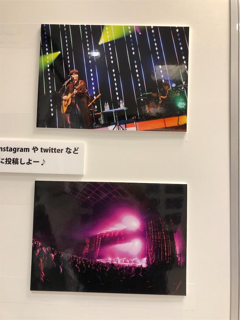 f:id:sakai_wasabi:20200107205053j:image