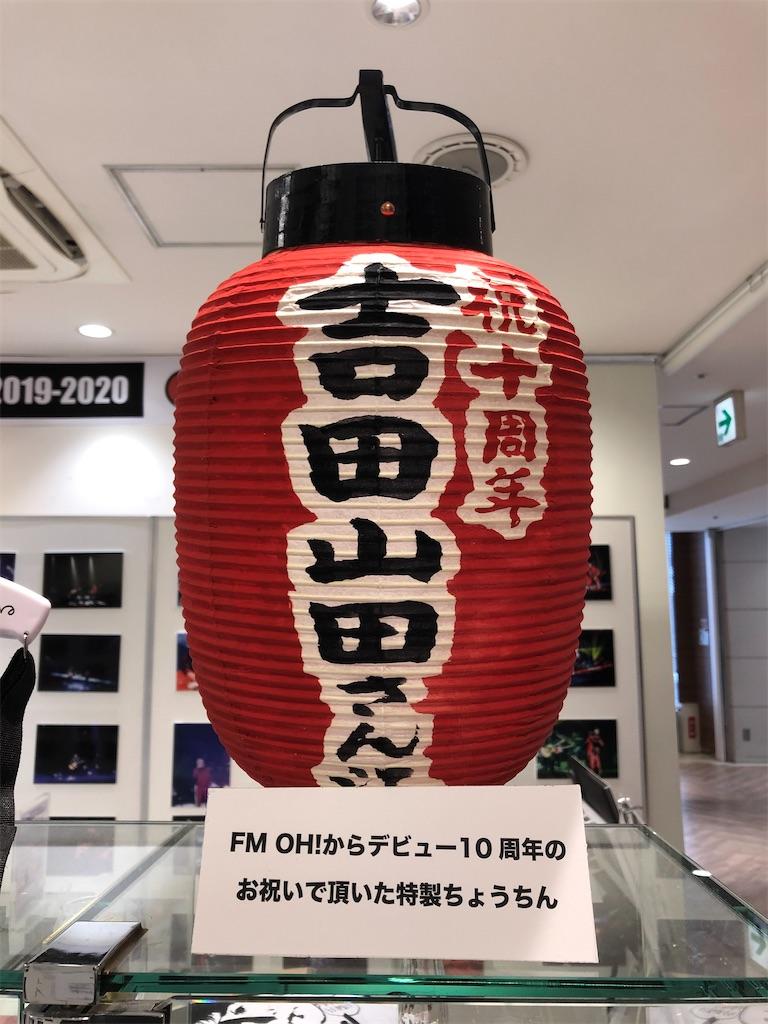 f:id:sakai_wasabi:20200107205232j:image