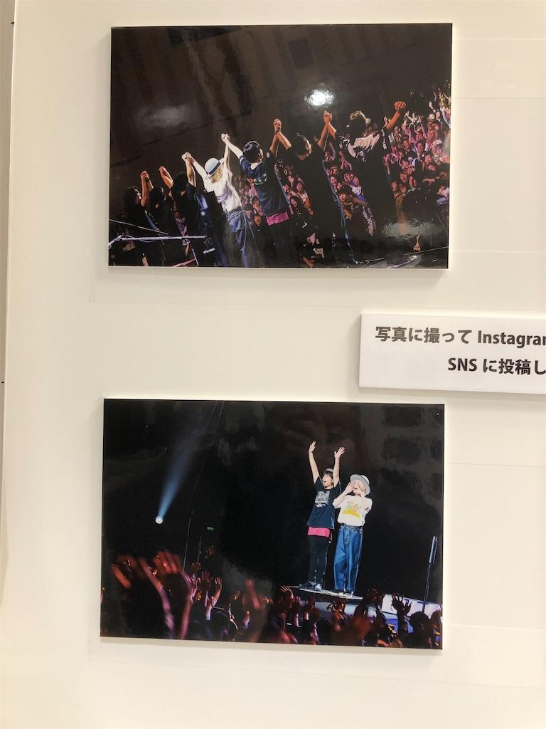 f:id:sakai_wasabi:20200107210111j:image