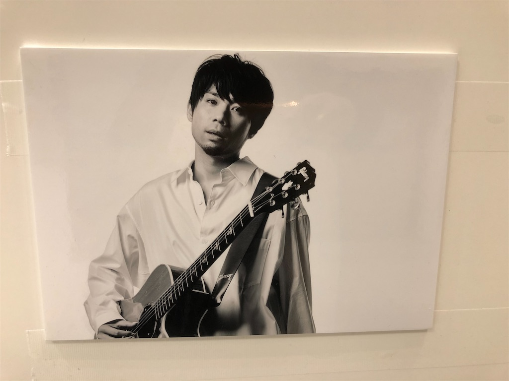 f:id:sakai_wasabi:20200107210328j:image