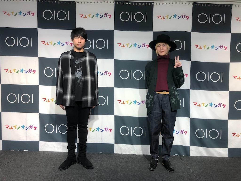 f:id:sakai_wasabi:20200107212938j:image