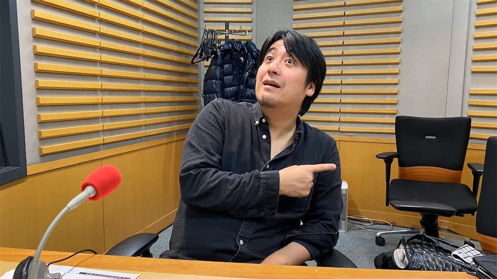 f:id:sakai_wasabi:20200111210221j:image