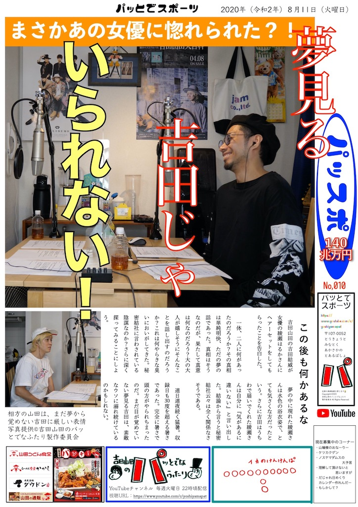 f:id:sakai_wasabi:20200818094506j:image