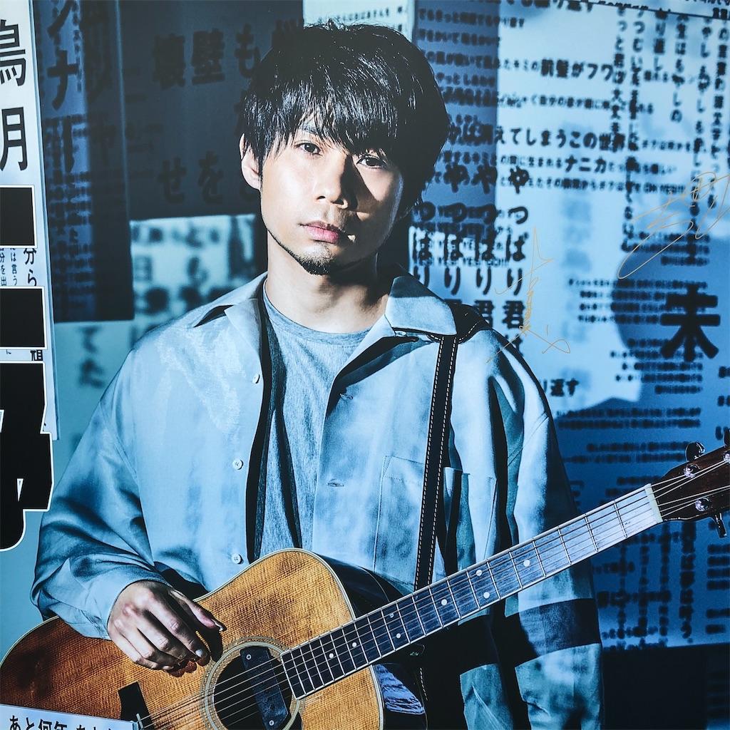 f:id:sakai_wasabi:20200830083353j:image