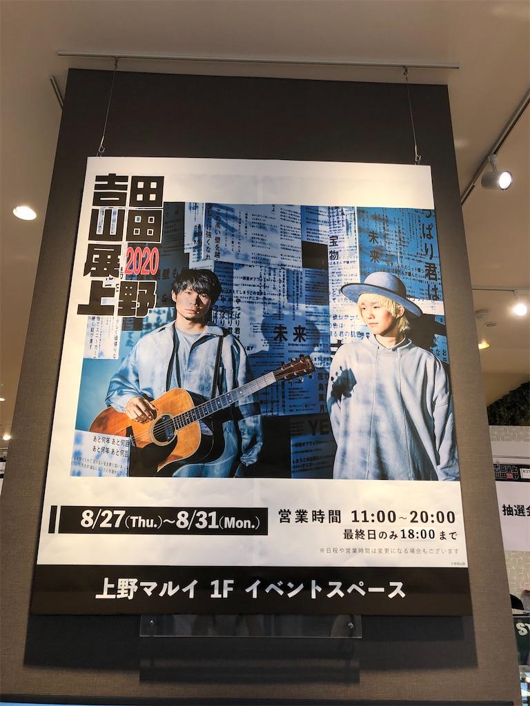 f:id:sakai_wasabi:20200830083738j:image