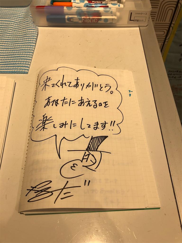 f:id:sakai_wasabi:20200830083742j:image