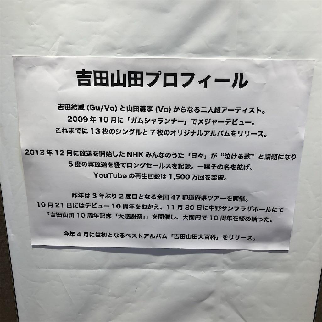 f:id:sakai_wasabi:20200830083748j:image