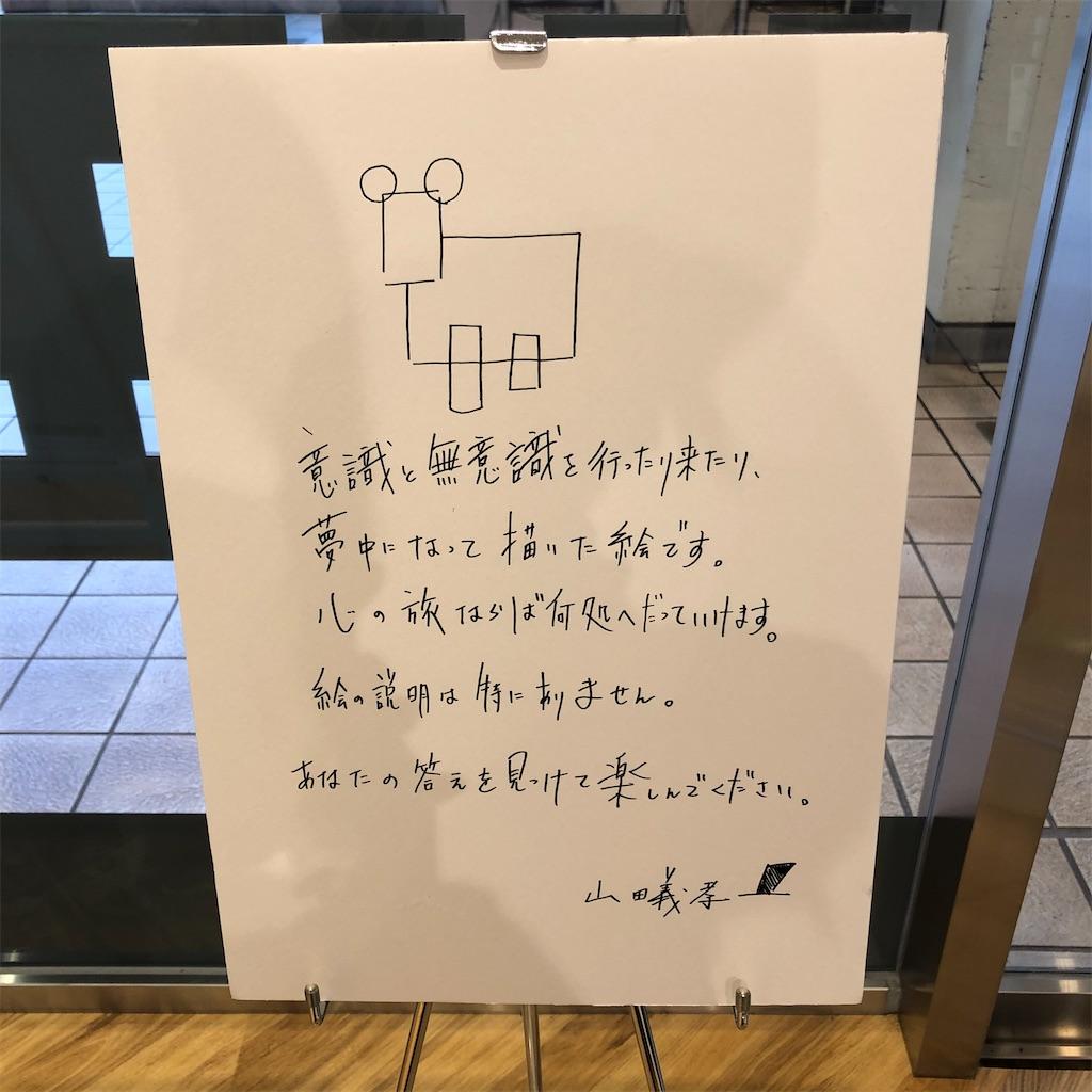 f:id:sakai_wasabi:20200830083905j:image