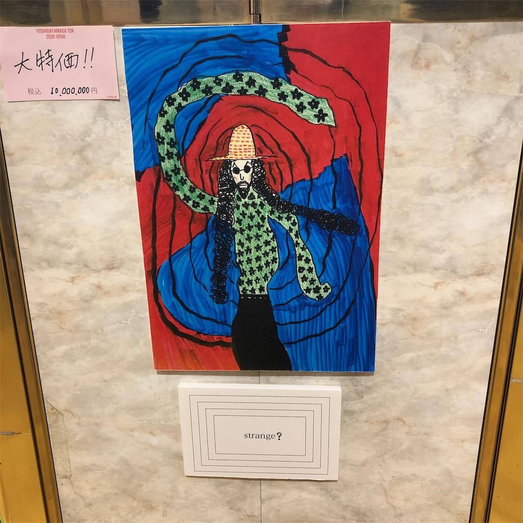 f:id:sakai_wasabi:20200830085413j:image