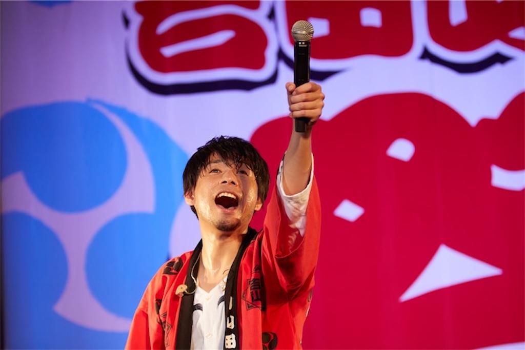 f:id:sakai_wasabi:20200901082636j:image
