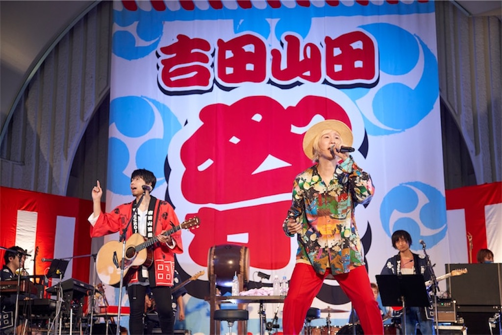 f:id:sakai_wasabi:20200901085944j:image