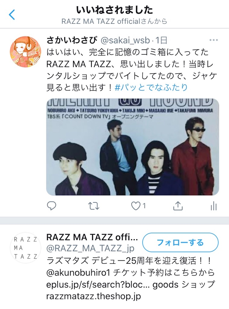 f:id:sakai_wasabi:20200906064247j:image