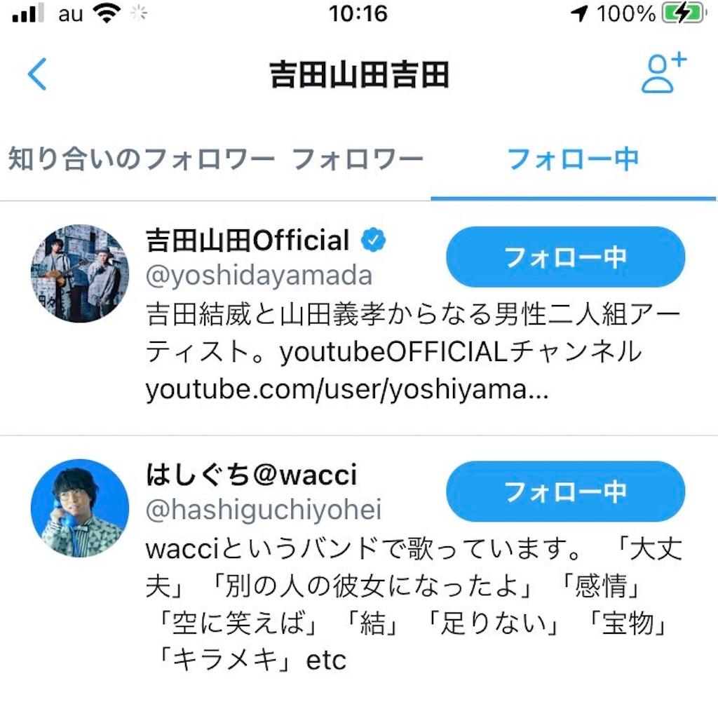 f:id:sakai_wasabi:20201026082213j:image