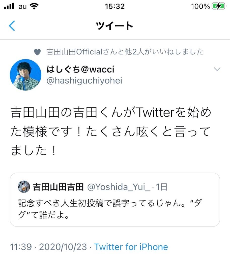 f:id:sakai_wasabi:20201026082257j:image