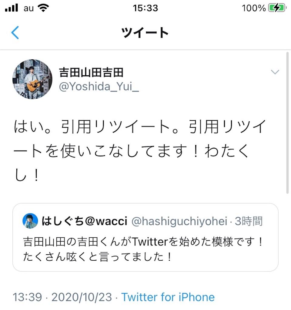 f:id:sakai_wasabi:20201026082300j:image