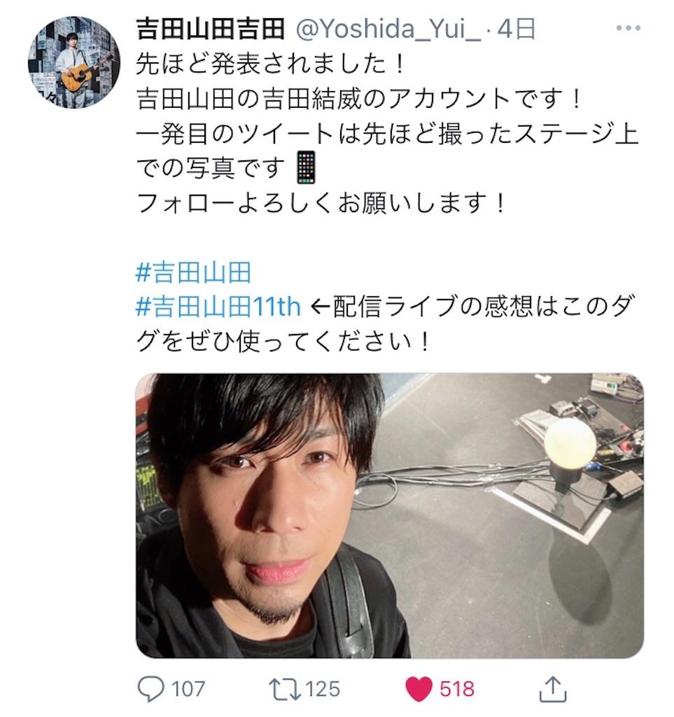 f:id:sakai_wasabi:20201026082716j:image