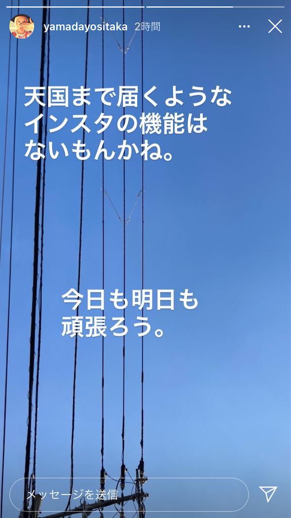 f:id:sakai_wasabi:20201026085124p:image