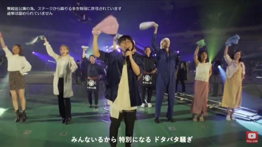 f:id:sakai_wasabi:20201029063725j:image