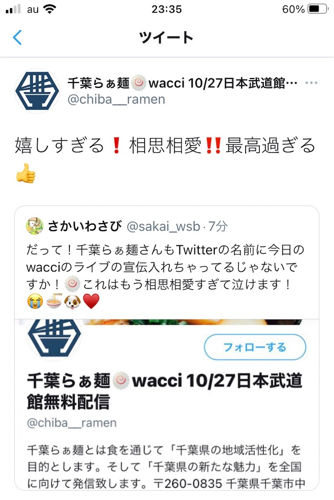 f:id:sakai_wasabi:20201029063913j:image