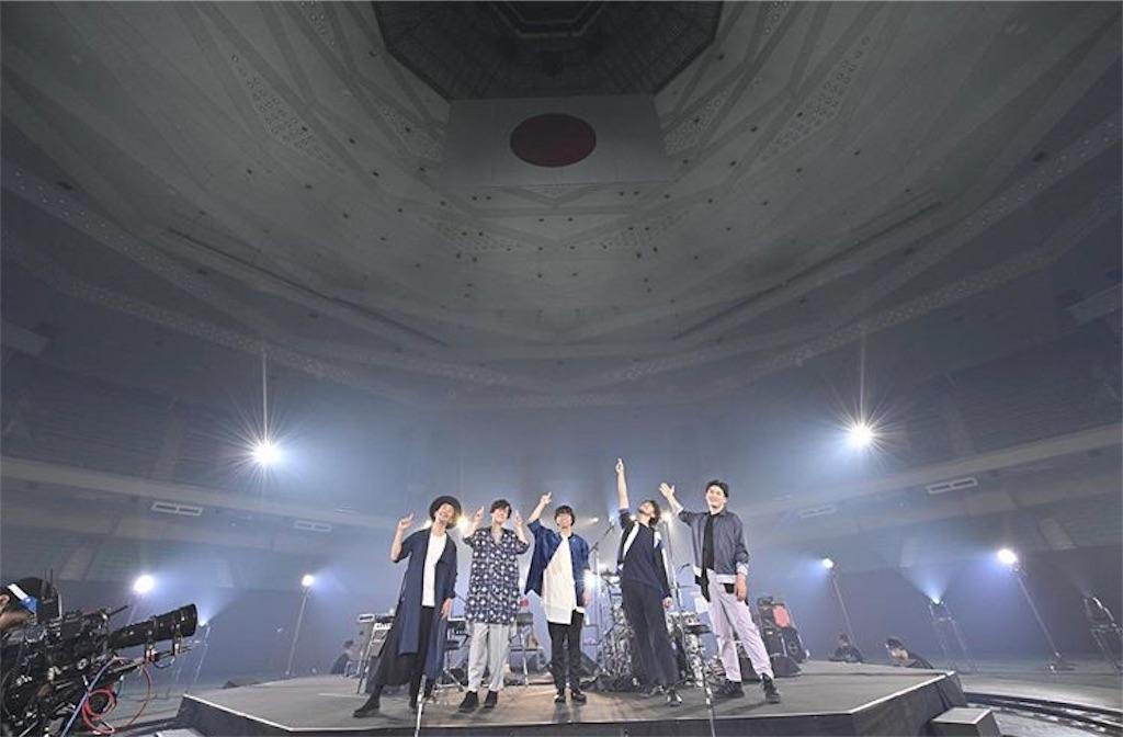 f:id:sakai_wasabi:20201029065645j:image
