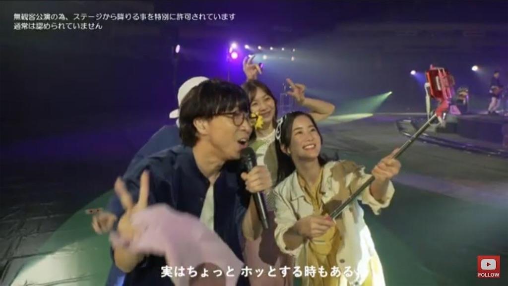 f:id:sakai_wasabi:20201029070708j:image