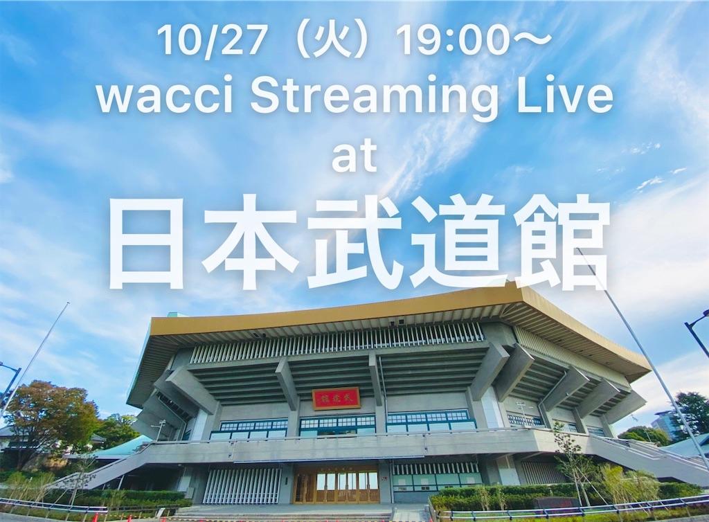 f:id:sakai_wasabi:20201029074053j:image