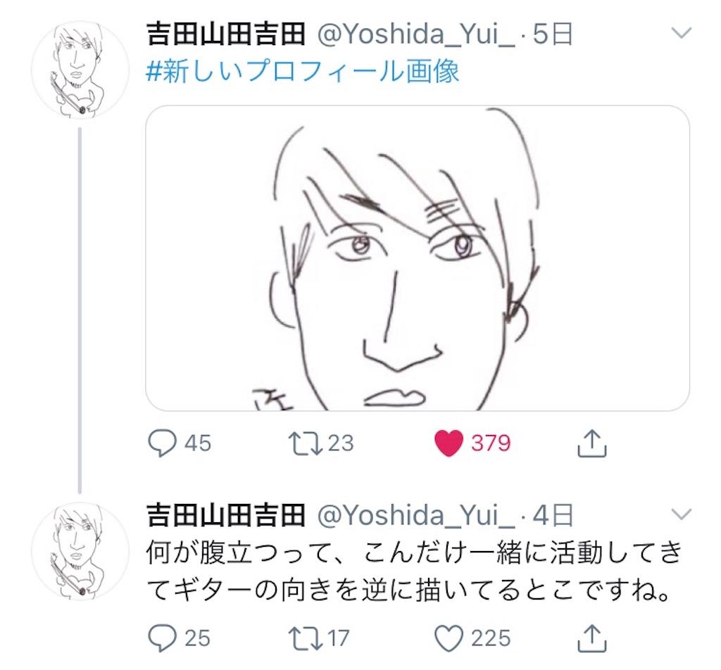 f:id:sakai_wasabi:20201116172223j:image