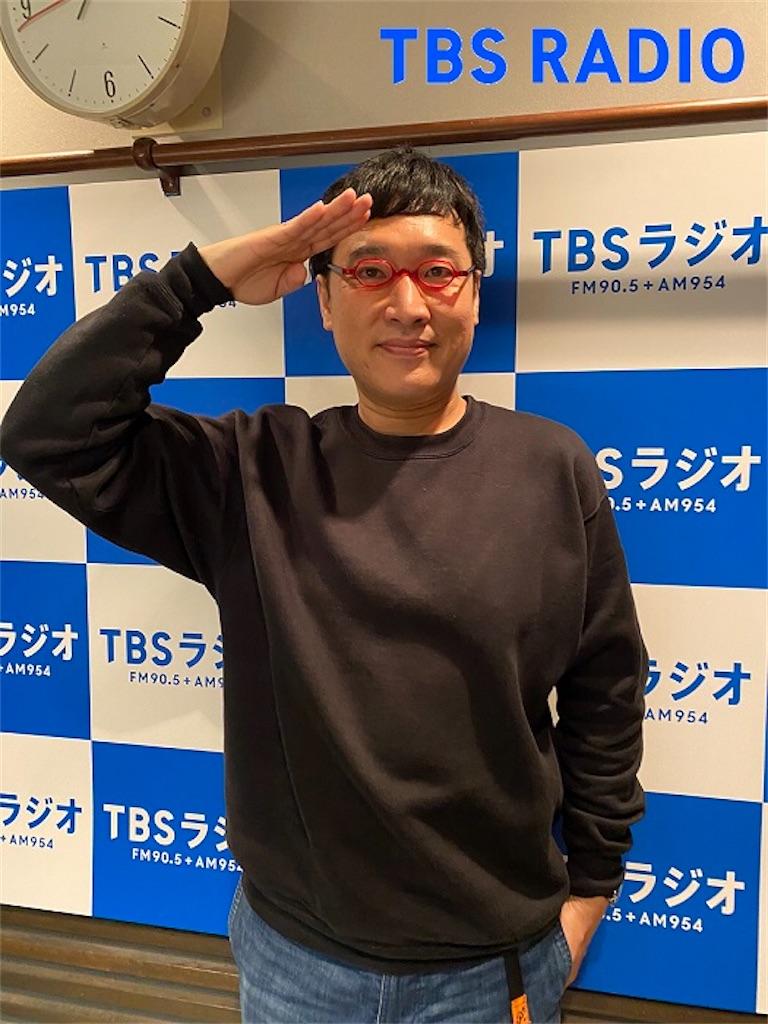 f:id:sakai_wasabi:20201119072008j:image