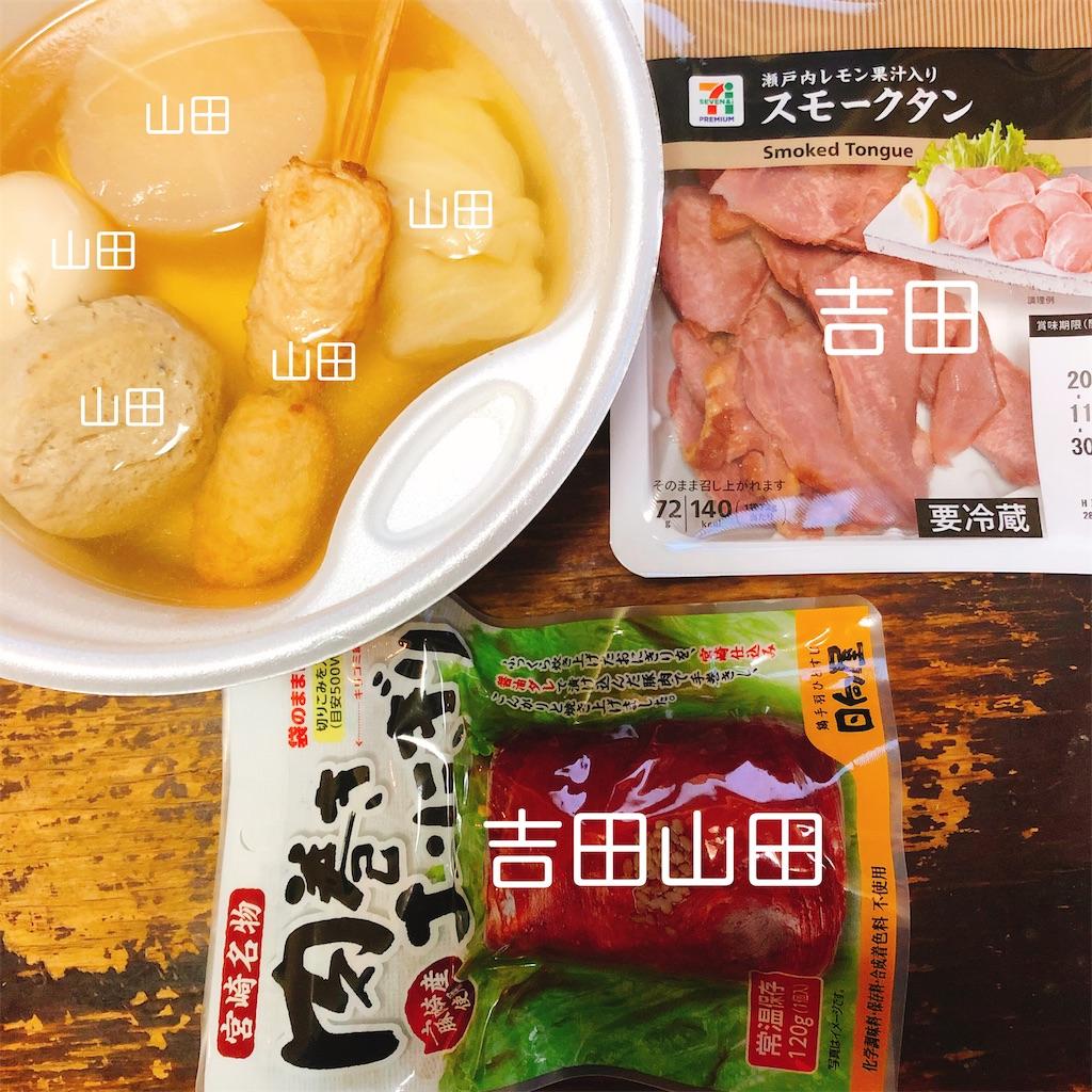 f:id:sakai_wasabi:20201122093411j:image