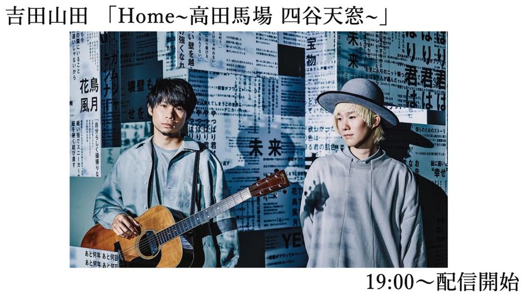 f:id:sakai_wasabi:20201122203351p:image