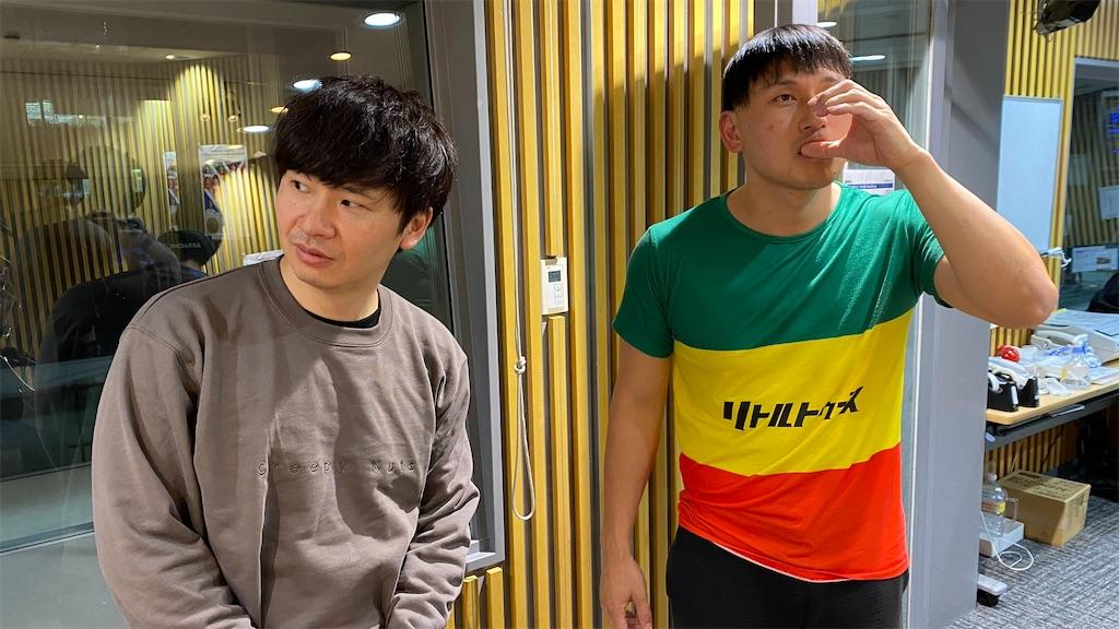f:id:sakai_wasabi:20201130030126j:image