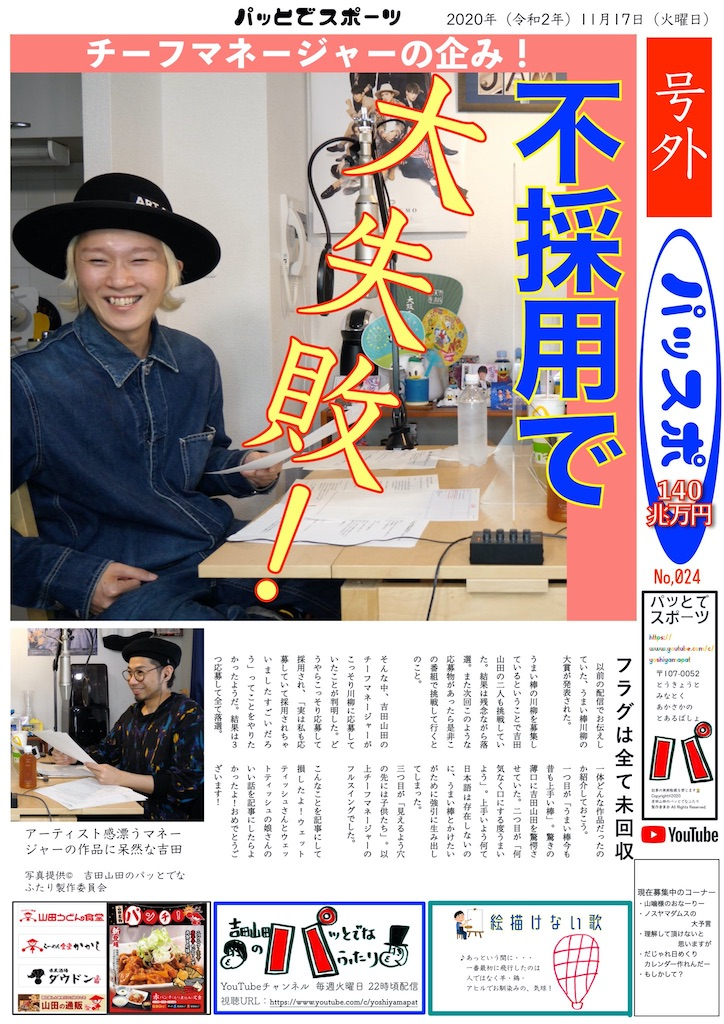 f:id:sakai_wasabi:20201130071127j:image