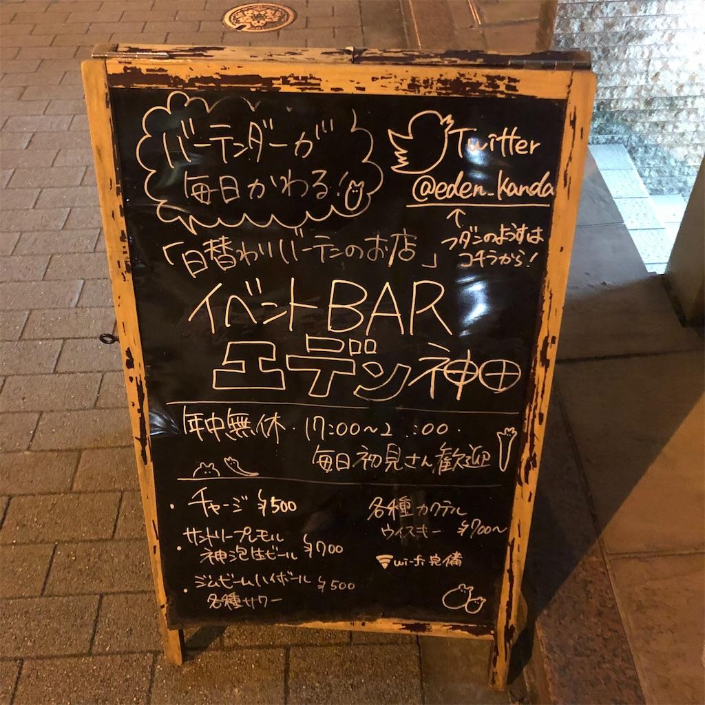 f:id:sakai_wasabi:20201212185952j:image