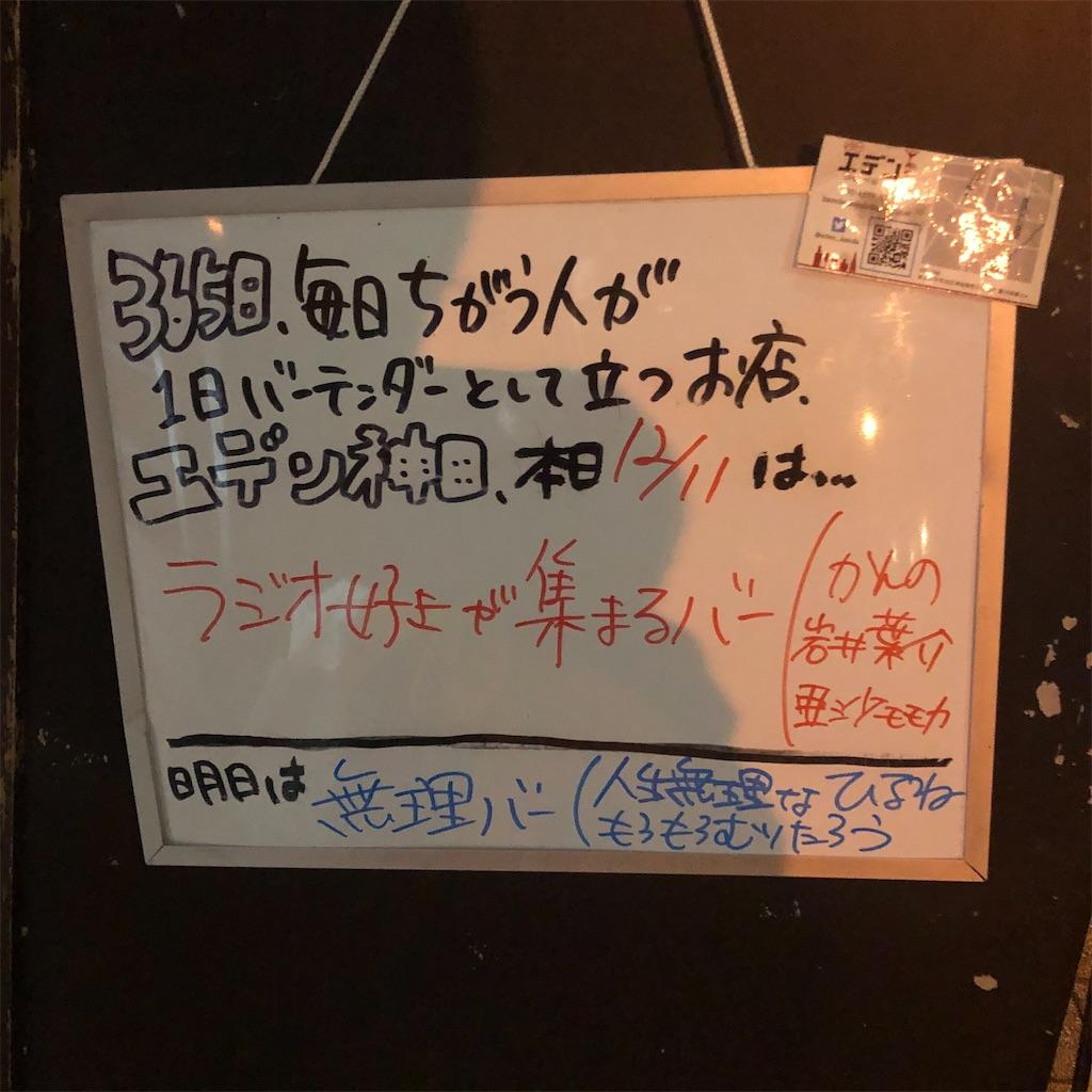 f:id:sakai_wasabi:20201212190153j:image
