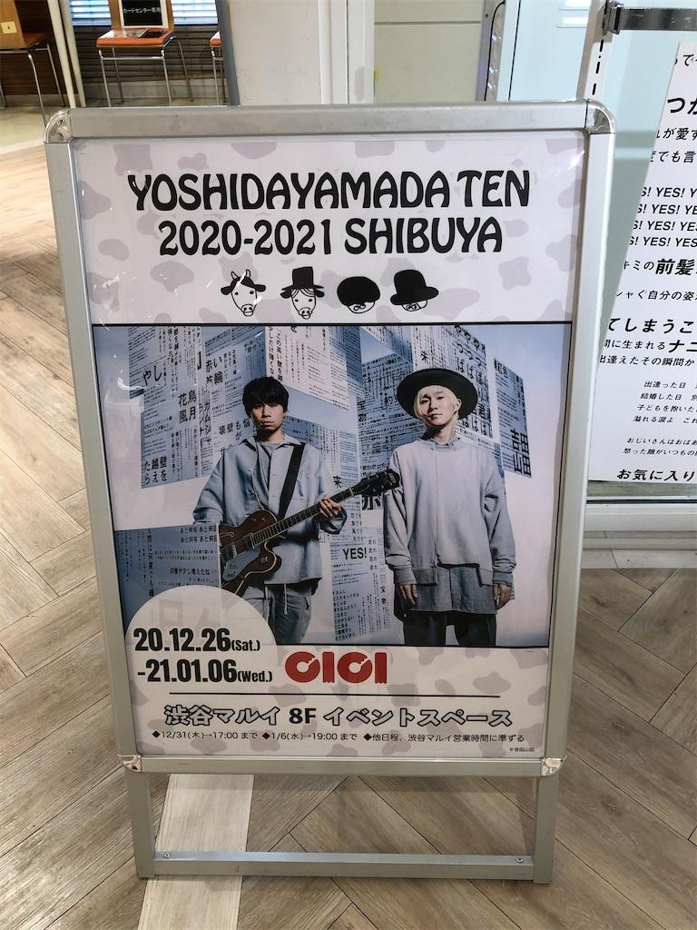 f:id:sakai_wasabi:20210104110310j:image
