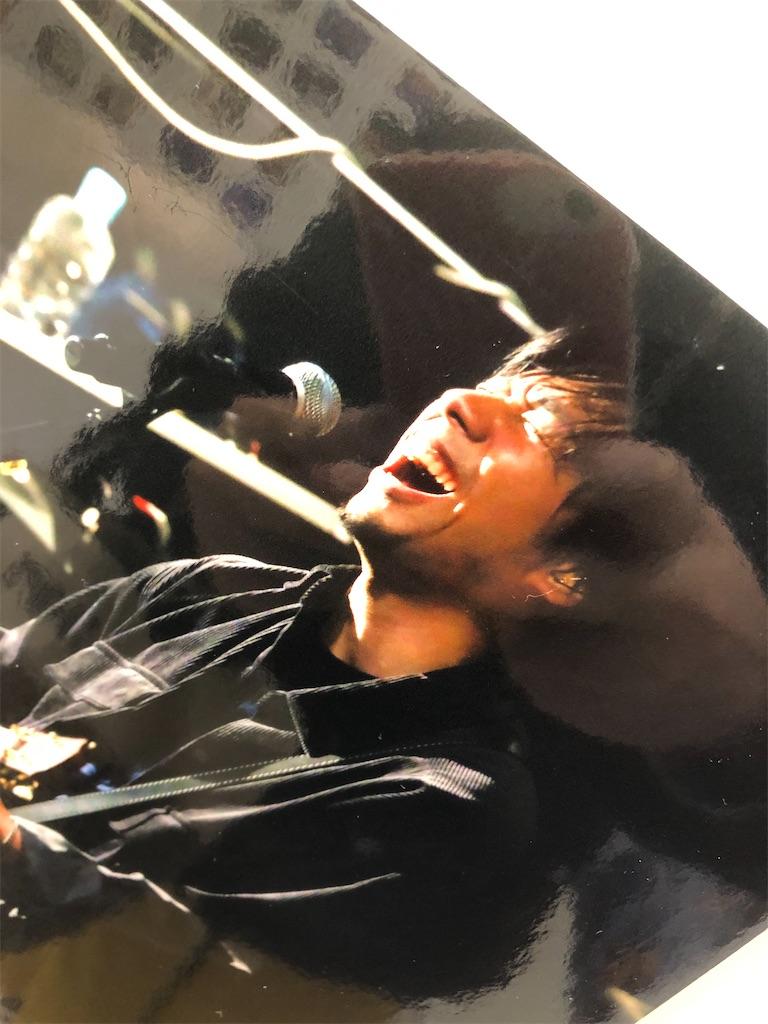 f:id:sakai_wasabi:20210104112527j:image