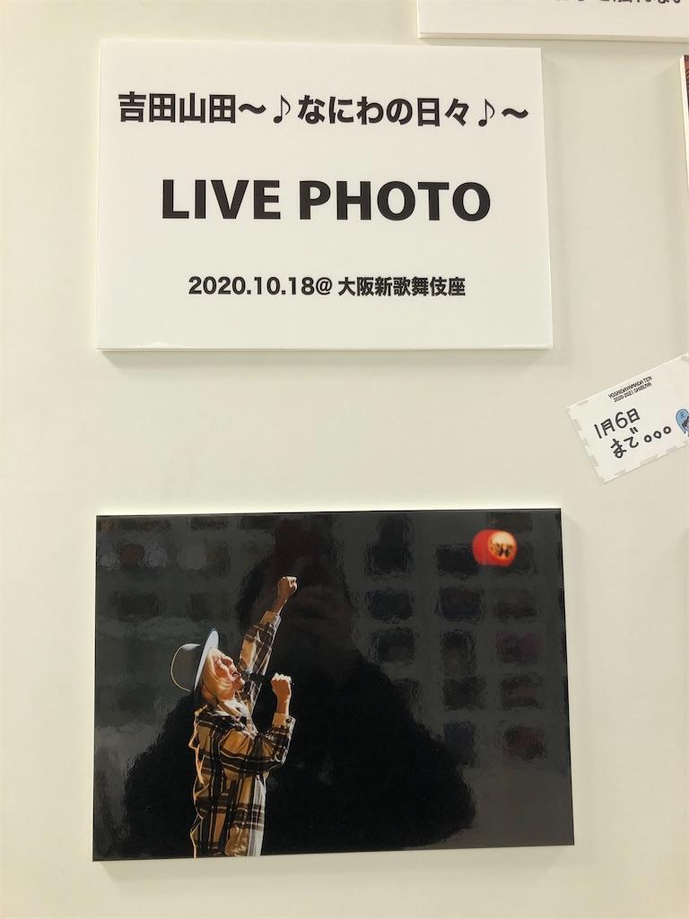 f:id:sakai_wasabi:20210104112636j:image