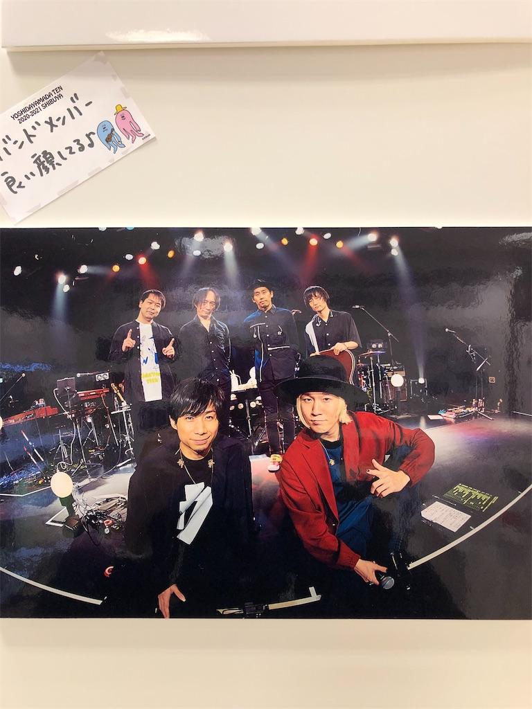 f:id:sakai_wasabi:20210104112934j:image