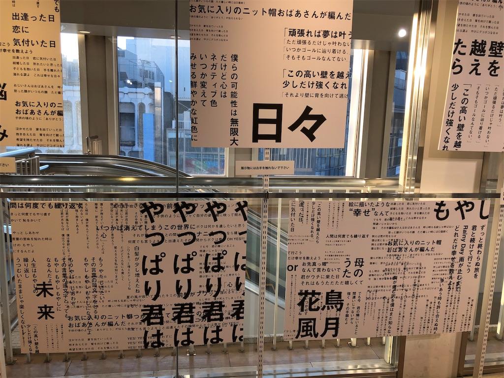 f:id:sakai_wasabi:20210104113802j:image