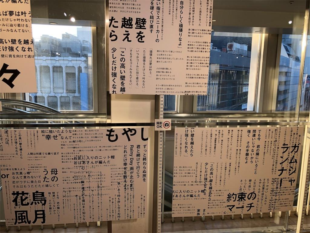 f:id:sakai_wasabi:20210104113805j:image