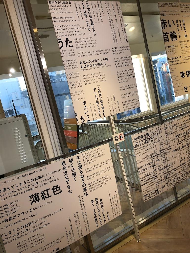 f:id:sakai_wasabi:20210104113812j:image
