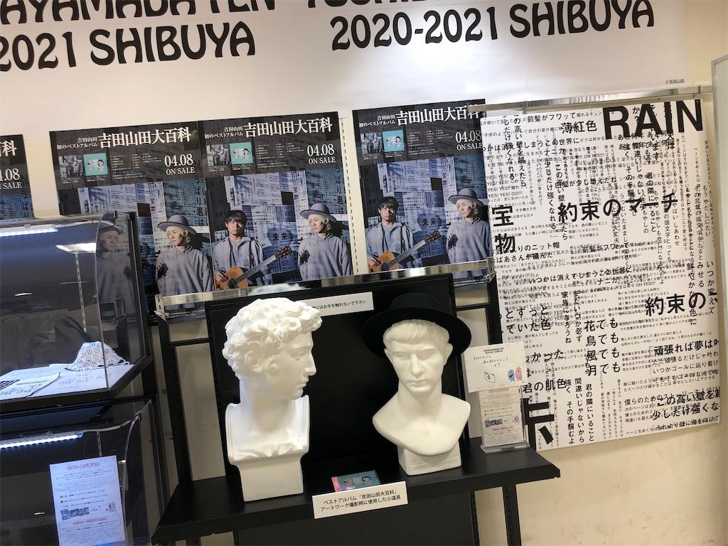 f:id:sakai_wasabi:20210104114123j:image