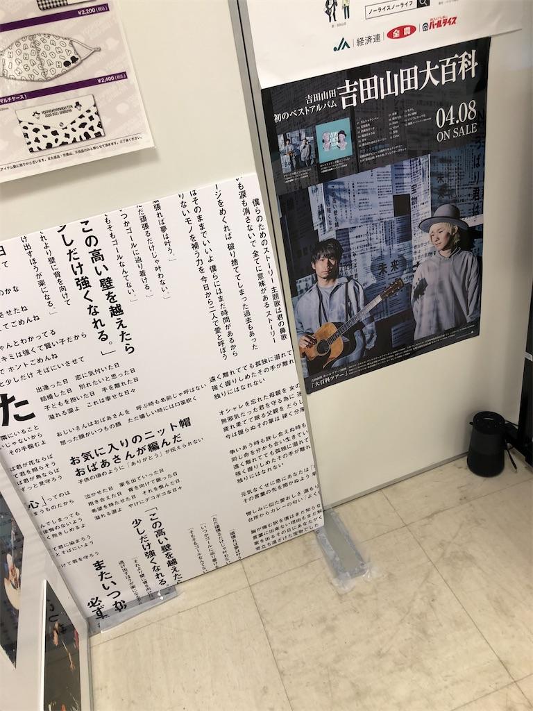 f:id:sakai_wasabi:20210104114127j:image