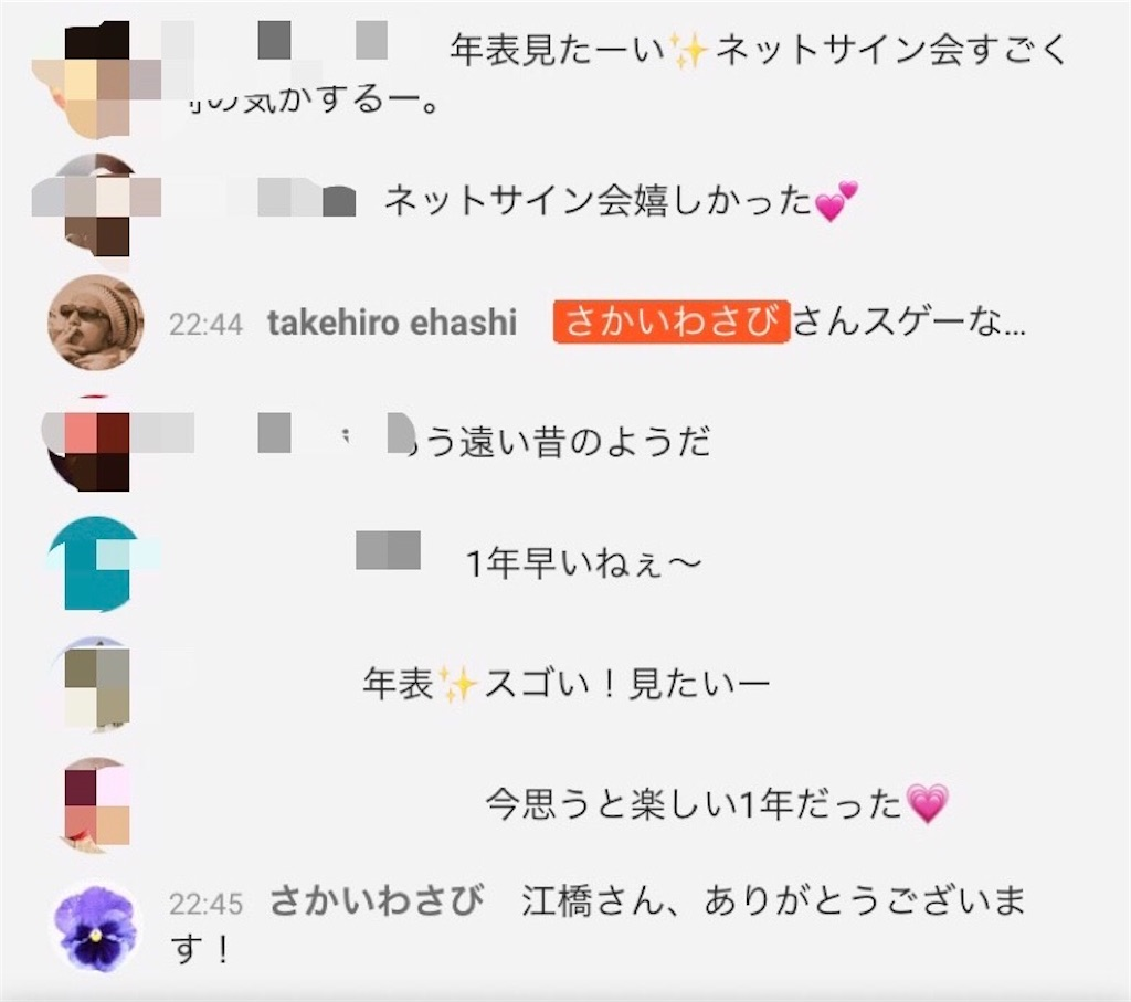 f:id:sakai_wasabi:20210105132756j:image