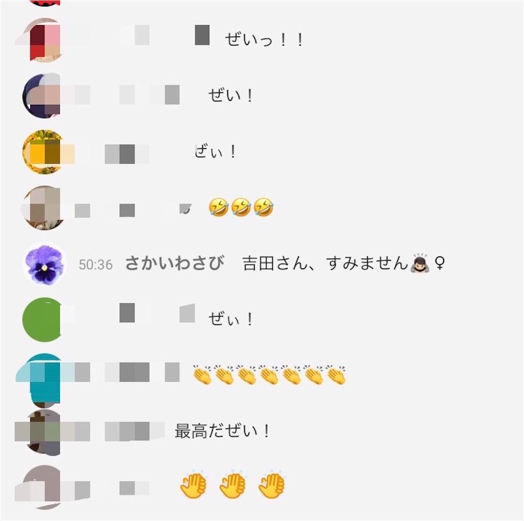 f:id:sakai_wasabi:20210105134156j:image