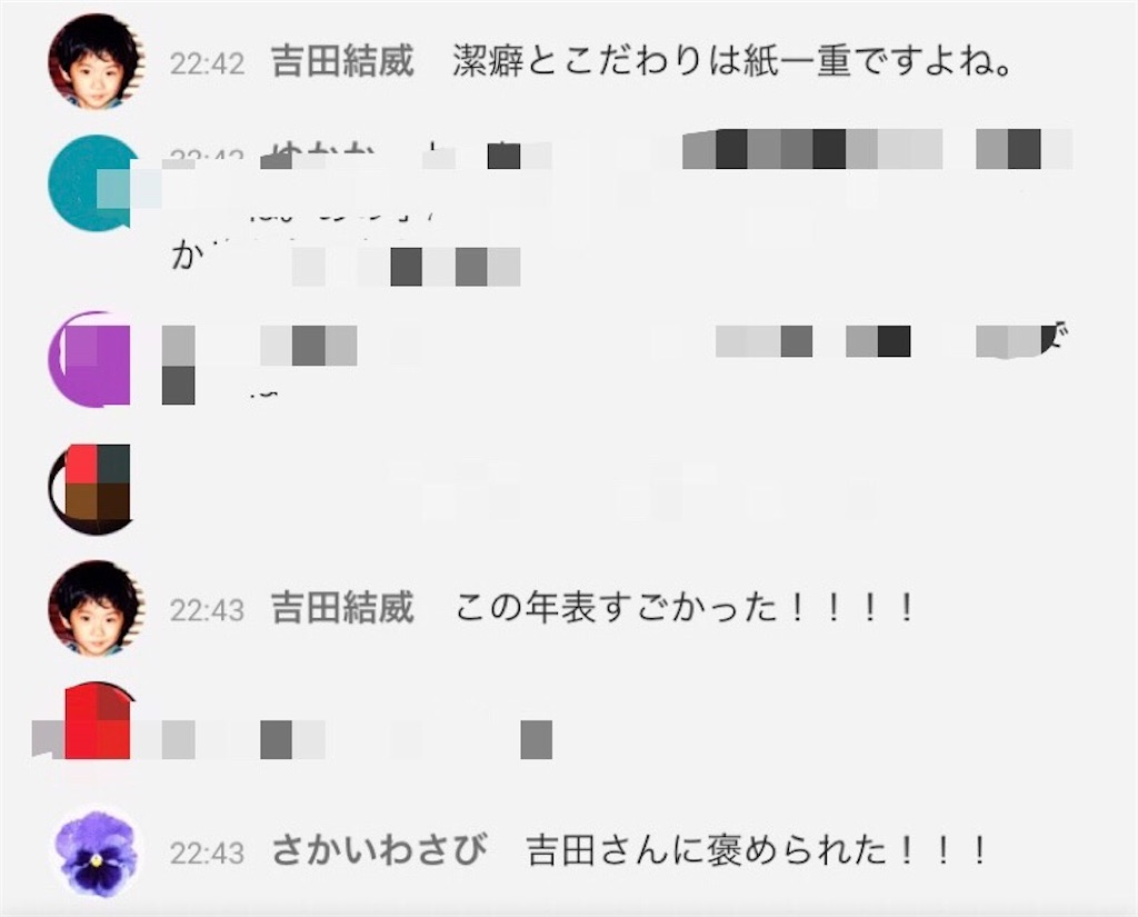 f:id:sakai_wasabi:20210105135231j:image